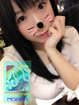 ゆり|Makana Moana 仙台店で評判の女の子
