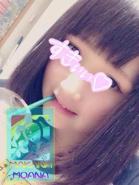 まりあ|Makana Moana 仙台店で評判の女の子
