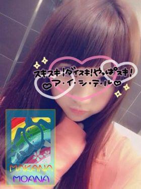 ゆうり 仙台風俗で今すぐ遊べる女の子