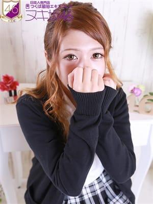 池田 まひる|つくば風俗エキスプレス ヌキ坂46 - つくば風俗