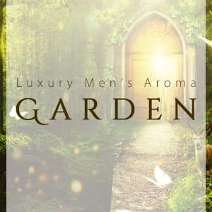 「~Luxury Men's Aroma Garden~」06/11(火) 17:04 | Luxury Men's Aroma Gardenのお得なニュース