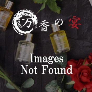 水樹 智花 | 万香の宴 - 仙台風俗