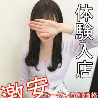 ひかる|松本・塩尻 - 松本・塩尻風俗