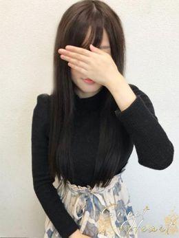 ねね | Sweet Heart - 松本・塩尻風俗