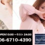 「◇-2019年1月4日-◇CLUB OLIVIA--誕生--」02/29(土) 18:04 | クラブ オリヴィアのお得なニュース