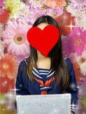 体験 ユイ S級素人|パーフェクト・プロポーションでおすすめの女の子