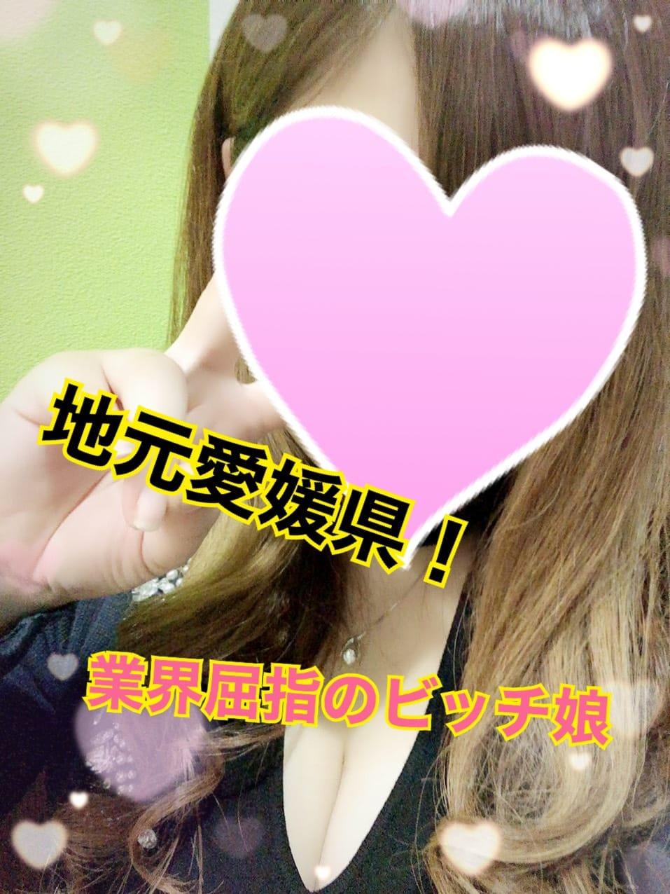「[お題]from:M猫さん」02/24(02/24) 00:25 | 地元体験 なな 業界素人美巨乳の写メ・風俗動画