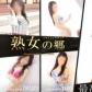 熟女の郷 東広島店の速報写真