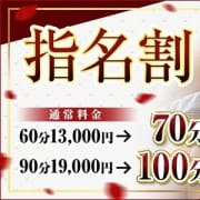 「【イベント開催】」10/22(金) 03:25 | 熟女の郷 東広島店のお得なニュース
