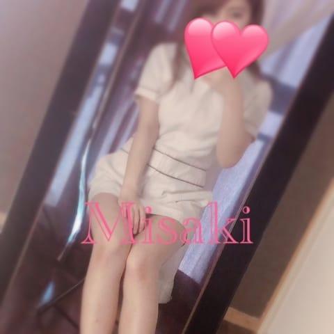 美崎 -Misaki-