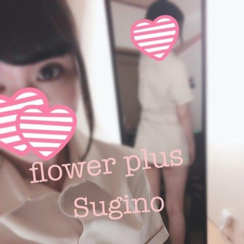 杉野 -Sukino-