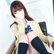 ちっちゃ可愛い童顔ロリ!!|富士吉田デリヘル 絆