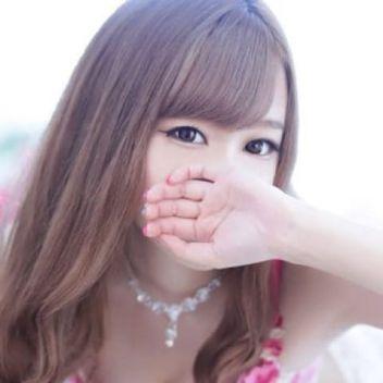 りあ『極上癒し系美女』 | ぷりんせすコレクション♡ - 静岡市内風俗