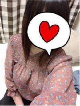 ゆな | 函館華みずき - 函館風俗