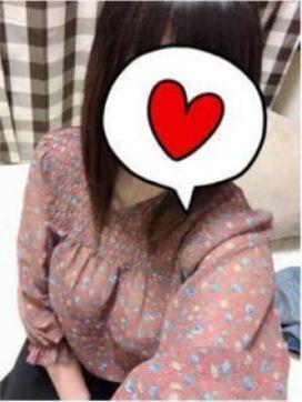 ゆな 函館華みずきで評判の女の子