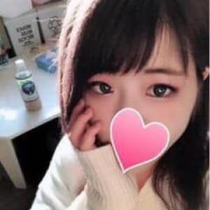ことみ【SPキャスト】 | 旭川華みずき 人妻編 - 旭川風俗