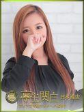 近藤 じゅん|亭主関白日本橋店でおすすめの女の子