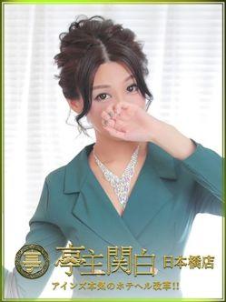 石原 みほ|亭主関白日本橋店でおすすめの女の子