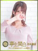 立石 かなは|亭主関白日本橋店でおすすめの女の子
