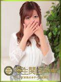 富永 める|亭主関白日本橋店でおすすめの女の子