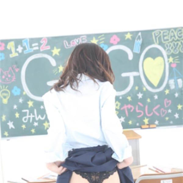 まあや【萌え系】 | 学校でGO!GO ! 堺東店(堺)