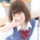 学校でGO!GO ! 堺東店