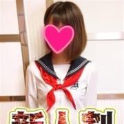 「特別新人割情報」09/24(金) 20:01   学園でGO!GO!のお得なニュース
