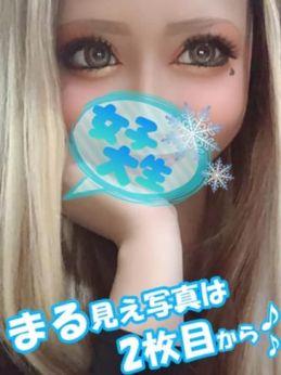 れお | J.D~select~ - 浜松風俗