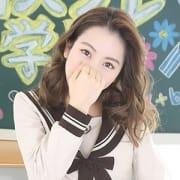 「☆★☆団体様がお得☆★☆」09/23(月) 09:08 | コスプレ学園 枚方店のお得なニュース