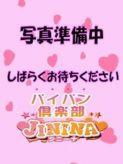 かよ〇癒し系Eカップ|パイパン倶楽部JININAでおすすめの女の子
