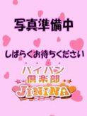 あいな〇 パイパン倶楽部JININAでおすすめの女の子