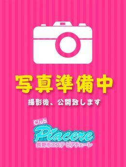 あかり   CLUB ピアチェーレ - 長野・飯山風俗