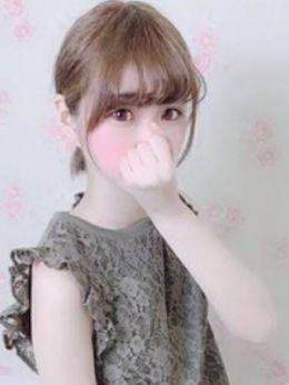 ♡ゆあ♡ | メンズエステ~モルディブ - 静岡市内風俗