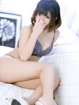 わかな | ホワイトキッス ~white kiss~ - 静岡市内風俗