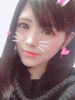 ひなた | ホワイトキッス ~white kiss~ - 静岡市内風俗