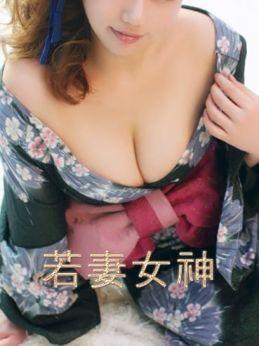 アマイ | 若妻女神 - 水戸風俗