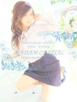 西嶋 早夜 | MADAM CRYSTAL - 小松・加賀風俗