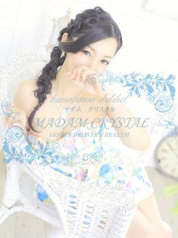 有村 沙織 | MADAM CRYSTAL - 小松・加賀風俗