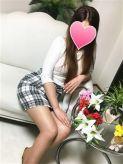 澄鈴(すみれ)|Aria-アリア-素人専門学生・OL・人妻etcでおすすめの女の子