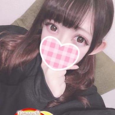 「新規のお客様限定!『萌えろ特割』!!」07/24(水) 04:44 | 萌えろ!妹CLUBのお得なニュース