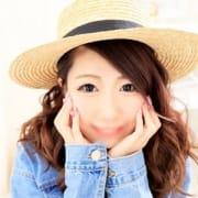 「激得新人割!」07/17(水) 07:07 | SHAKARIKIのお得なニュース