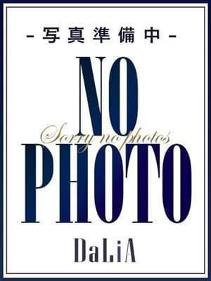 あおい DaLiA 浜松店 - 浜松風俗