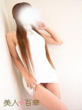 ゆい|美人百華 宇都宮で評判の女の子