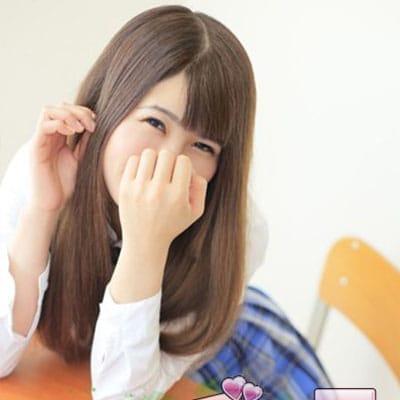 「ご新規様限定イベント」10/29(火) 17:13 | シンデレラ学園のお得なニュース