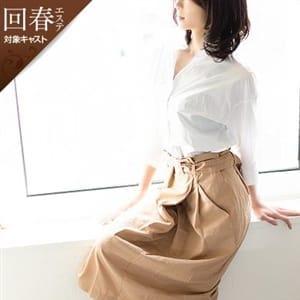 二階堂あき【待望の回春解禁!】