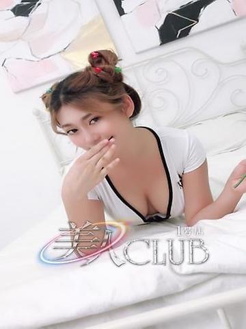 さあや|美人CLUB 1号店 - 千葉市内・栄町風俗