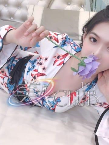 ゆい|美人CLUB 1号店 - 千葉市内・栄町風俗