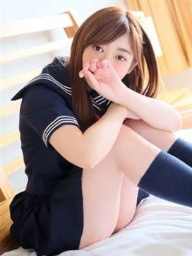 姫川ひなこ|ロイヤルクラブ ラターシュで評判の女の子