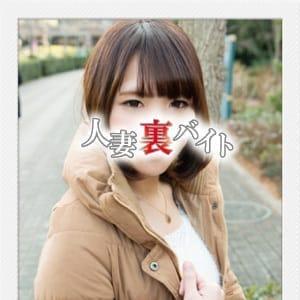 ひかり(24)   人妻裏バイト派遣センター - 町田風俗