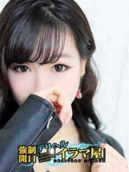 まな | 強制開口デリヘル「イラマ屋」 - 熊谷風俗